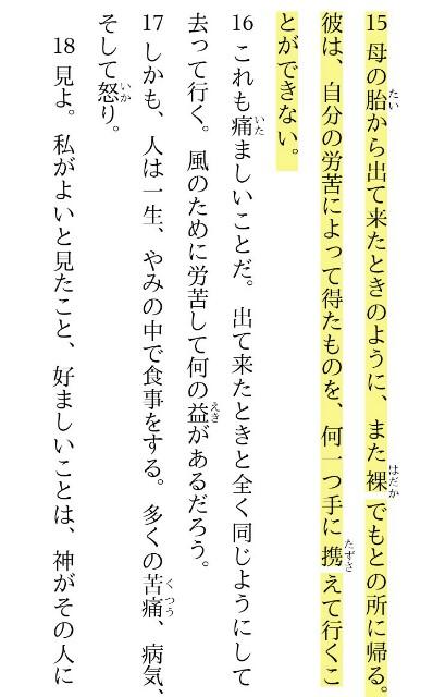 f:id:hoshishusaku:20180609044609j:image