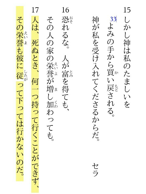 f:id:hoshishusaku:20180609044622j:image