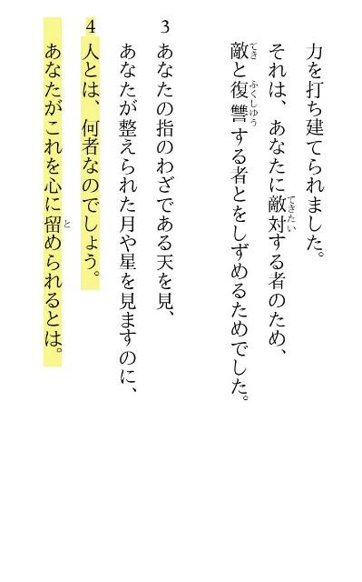 f:id:hoshishusaku:20180611084712j:image
