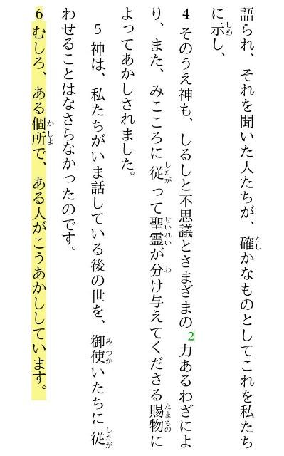 f:id:hoshishusaku:20180611084738j:image