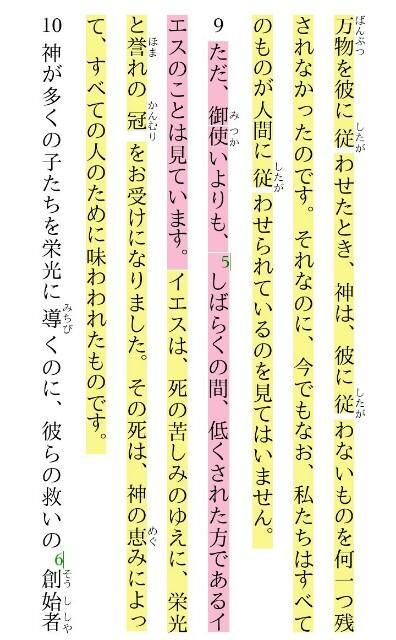 f:id:hoshishusaku:20180611084803j:image