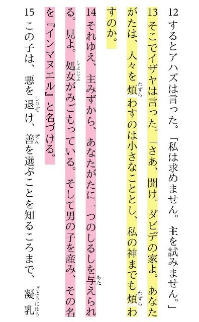 f:id:hoshishusaku:20180614044827j:image