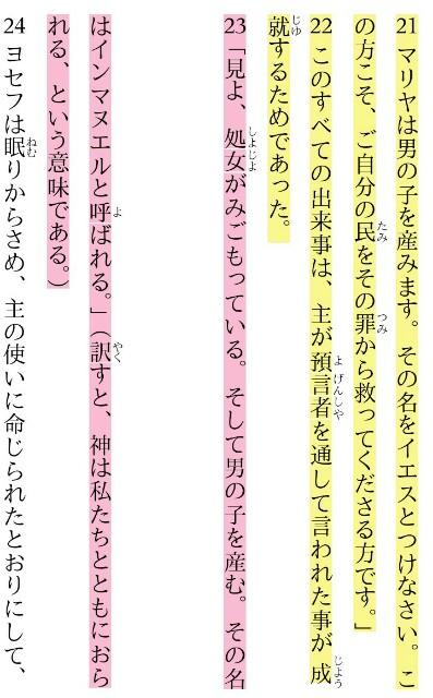 f:id:hoshishusaku:20180614044853j:image