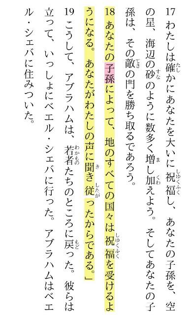 f:id:hoshishusaku:20180617033115j:image