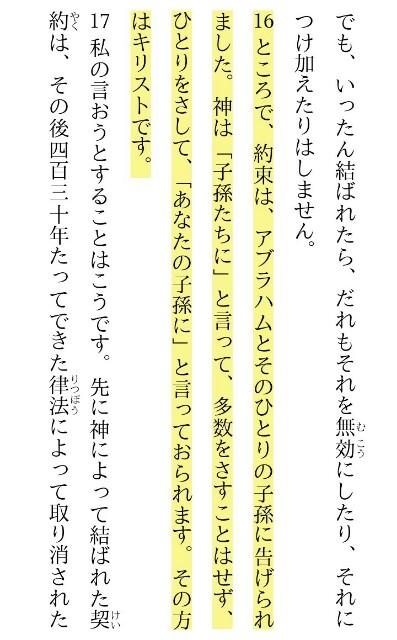 f:id:hoshishusaku:20180617033127j:image