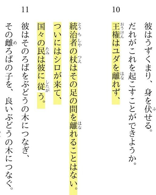 f:id:hoshishusaku:20180619031024j:image