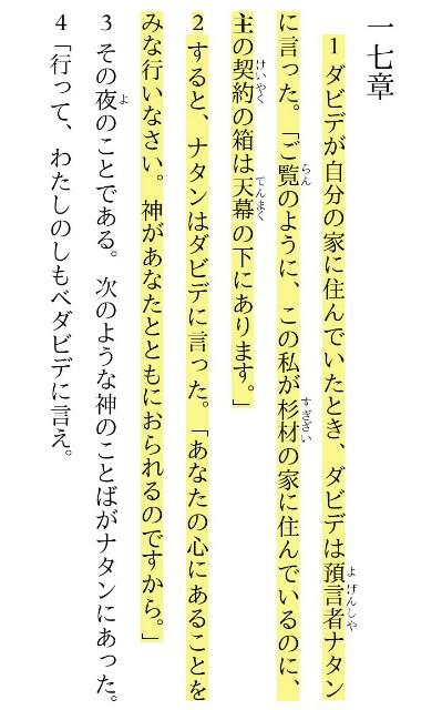f:id:hoshishusaku:20180619031036j:image