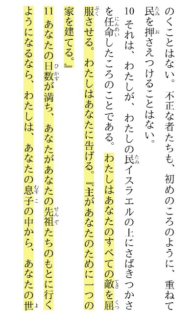f:id:hoshishusaku:20180619031047j:image