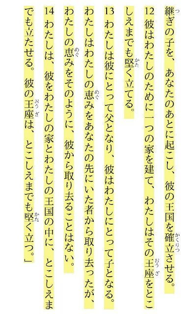 f:id:hoshishusaku:20180619031058j:image