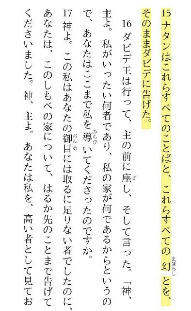 f:id:hoshishusaku:20180619031110j:image