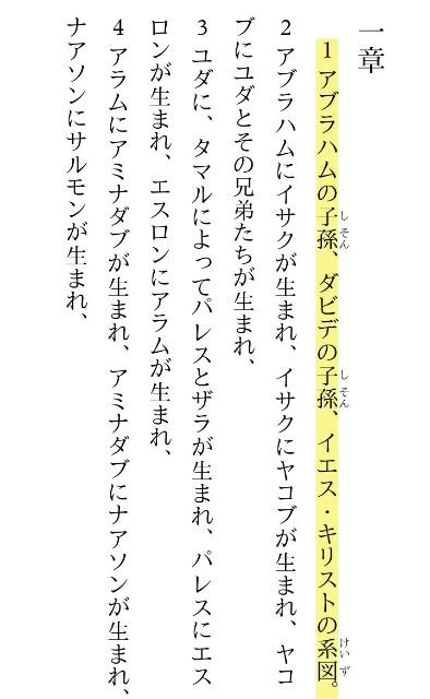 f:id:hoshishusaku:20180619031122j:image
