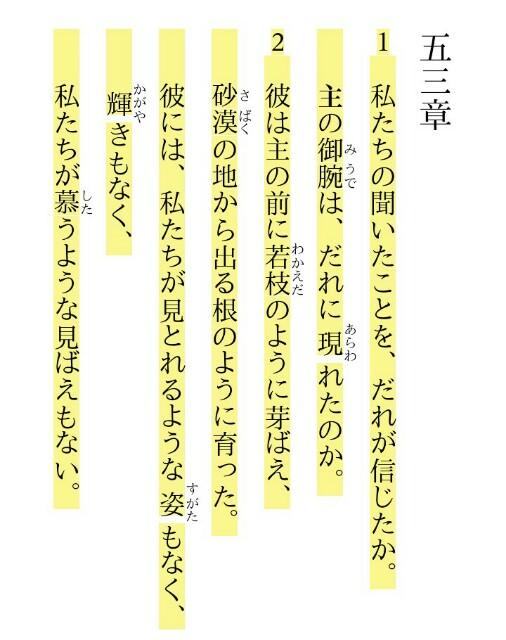 f:id:hoshishusaku:20180621023229j:image