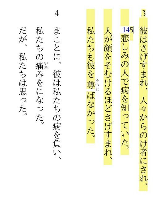 f:id:hoshishusaku:20180621023242j:image