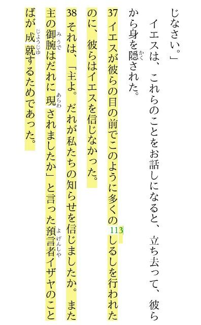f:id:hoshishusaku:20180621023255j:image