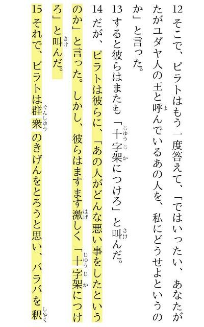 f:id:hoshishusaku:20180621023307j:image