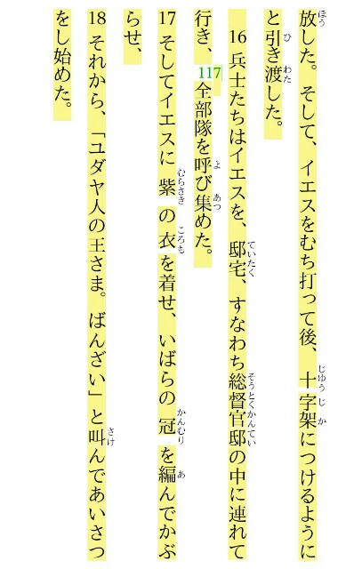 f:id:hoshishusaku:20180621023321j:image