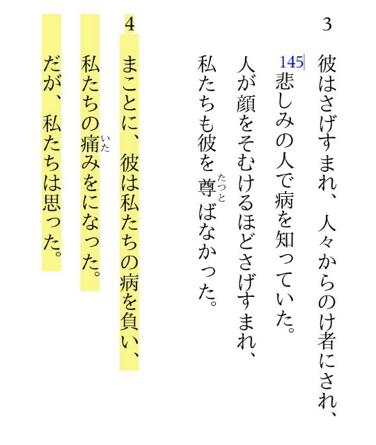 f:id:hoshishusaku:20180621023343j:image