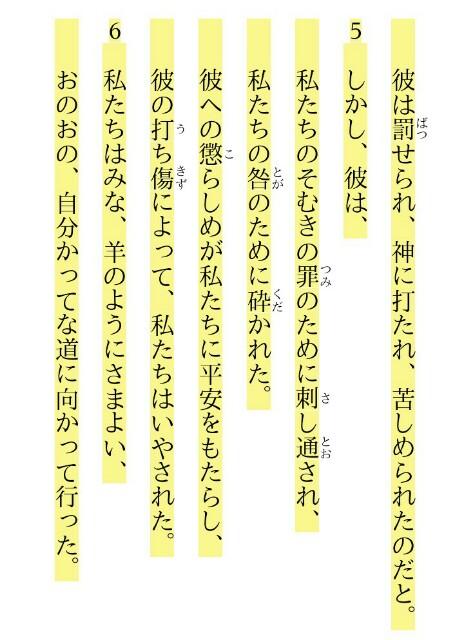 f:id:hoshishusaku:20180621023358j:image