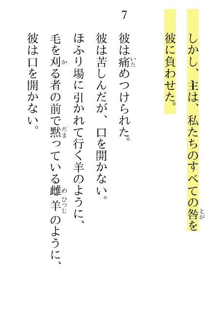 f:id:hoshishusaku:20180621023409j:image