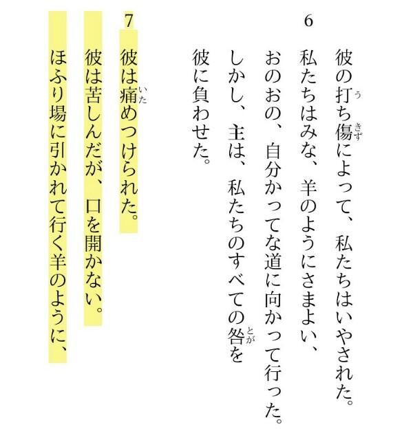 f:id:hoshishusaku:20180623045310j:image