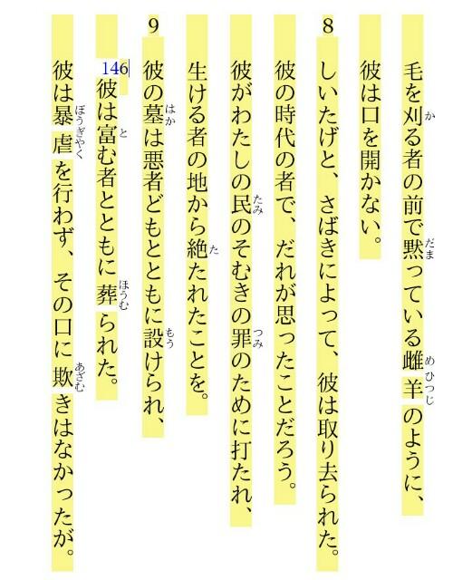 f:id:hoshishusaku:20180623045323j:image