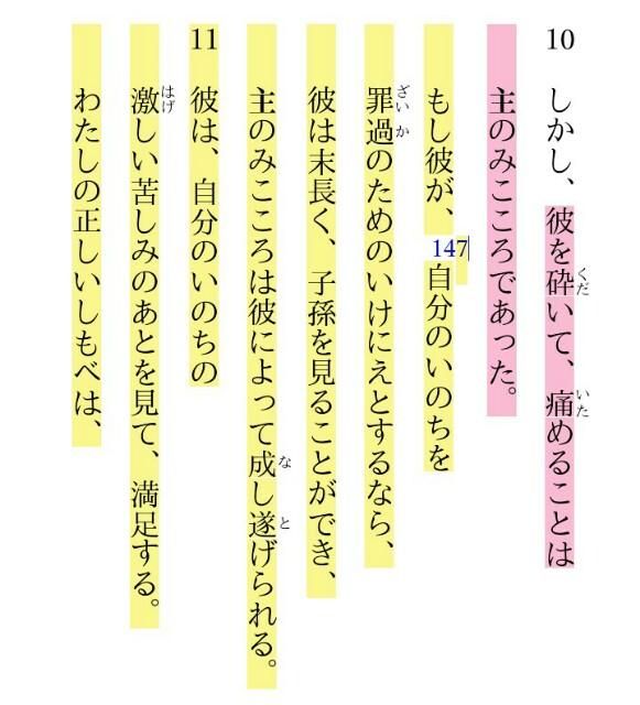 f:id:hoshishusaku:20180623045335j:image
