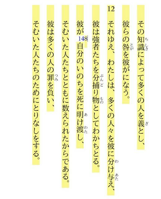 f:id:hoshishusaku:20180623045348j:image