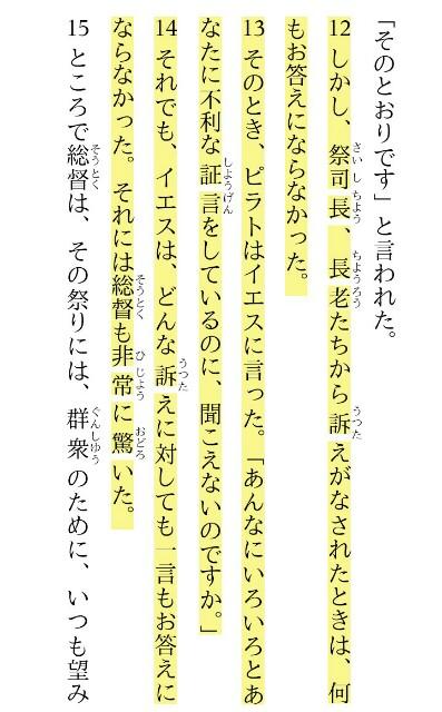 f:id:hoshishusaku:20180623045401j:image