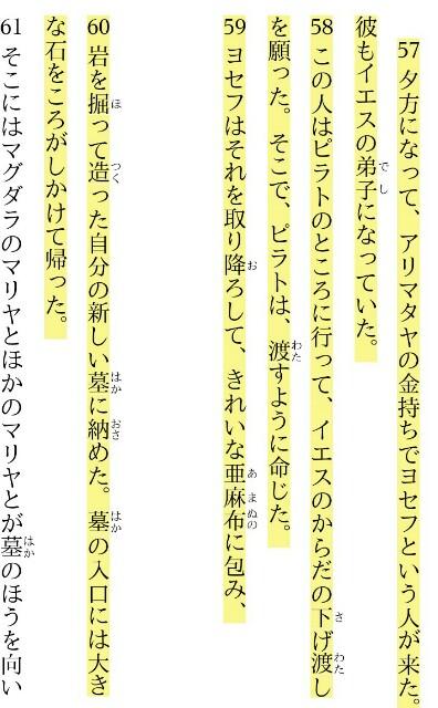 f:id:hoshishusaku:20180623045413j:image