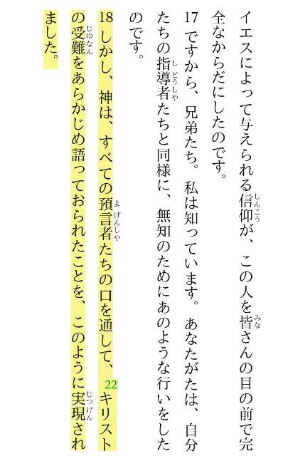 f:id:hoshishusaku:20180623045426j:image