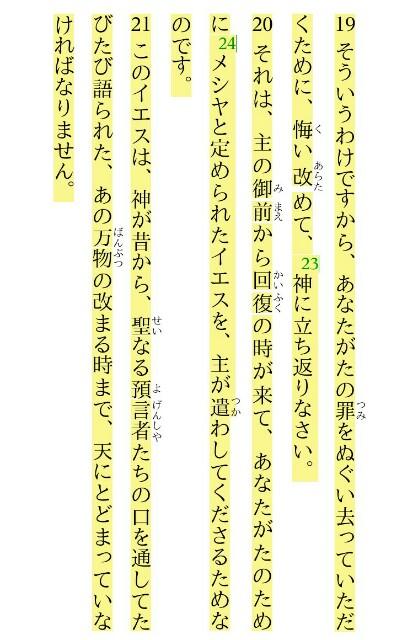 f:id:hoshishusaku:20180623045438j:image