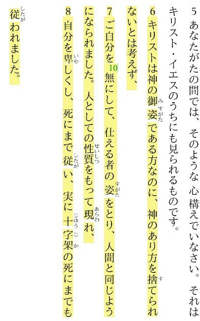 f:id:hoshishusaku:20180623045451j:image