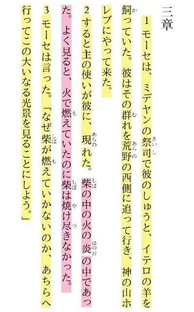 f:id:hoshishusaku:20180628044054j:image