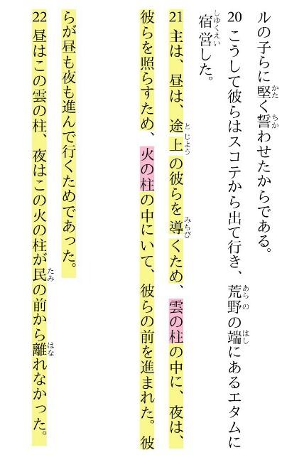 f:id:hoshishusaku:20180628044116j:image