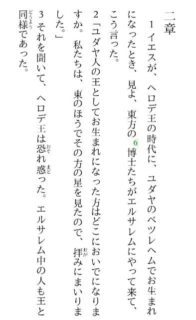 f:id:hoshishusaku:20180628044128j:image