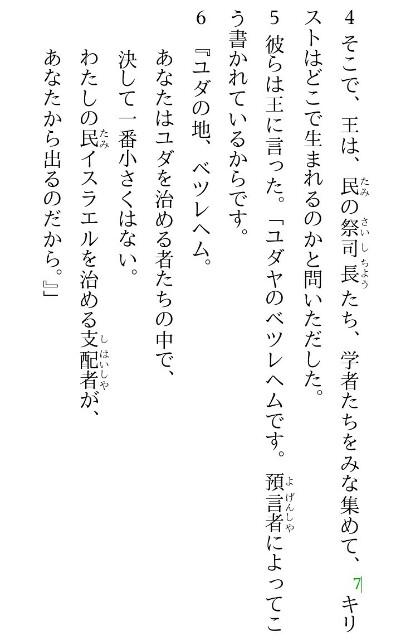 f:id:hoshishusaku:20180628044143j:image