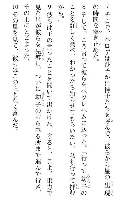 f:id:hoshishusaku:20180628044155j:image
