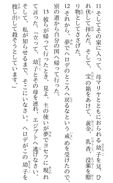 f:id:hoshishusaku:20180628044206j:image