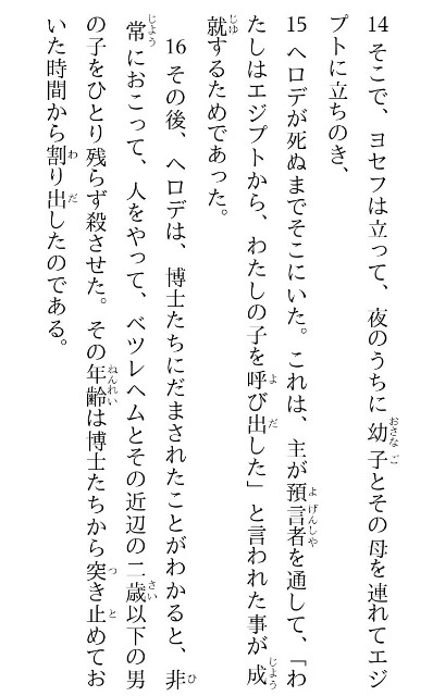 f:id:hoshishusaku:20180628044218j:image