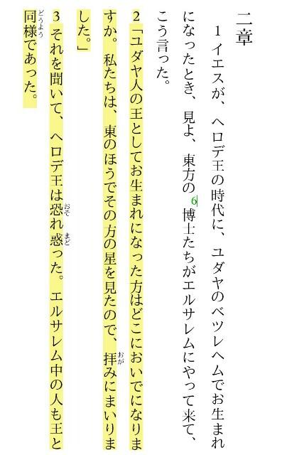 f:id:hoshishusaku:20180701025956j:image