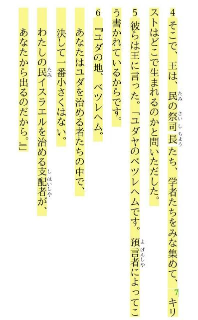 f:id:hoshishusaku:20180701030007j:image