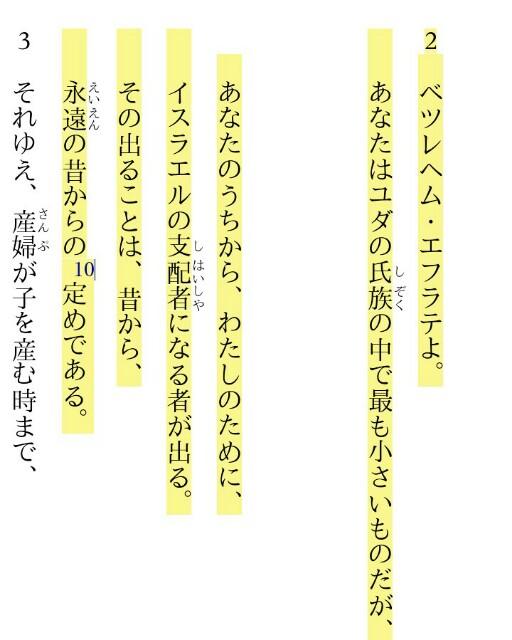 f:id:hoshishusaku:20180701030018j:image