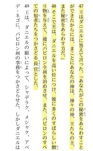 f:id:hoshishusaku:20180701030030j:image