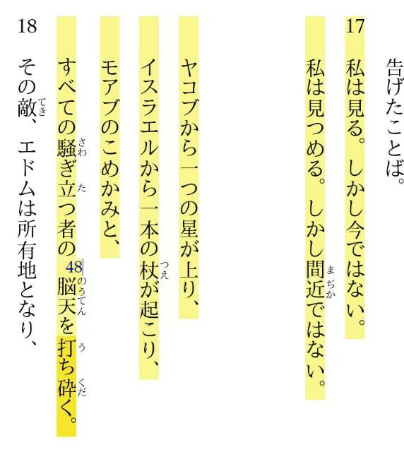 f:id:hoshishusaku:20180701030044j:image