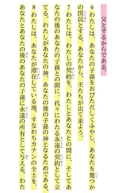 f:id:hoshishusaku:20180705042140j:image
