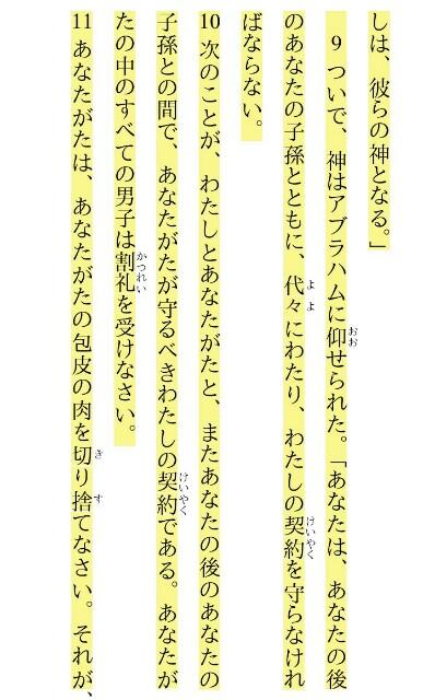 f:id:hoshishusaku:20180705042151j:image