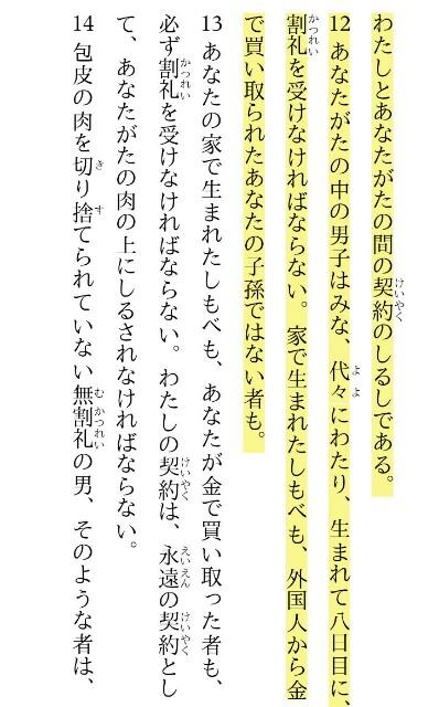 f:id:hoshishusaku:20180705042203j:image