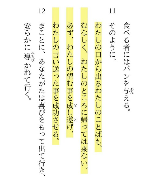 f:id:hoshishusaku:20180705042215j:image