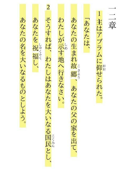 f:id:hoshishusaku:20180708042818j:image