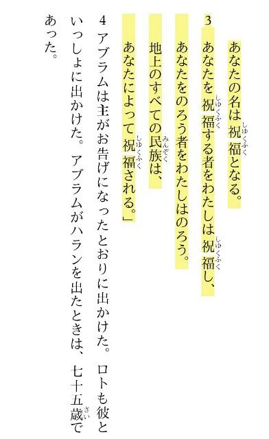 f:id:hoshishusaku:20180708042831j:image